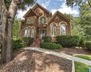 608 Trace Crossings Trl, Hoover image