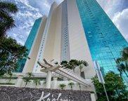 1177 Queen Street Unit 1702, Honolulu image