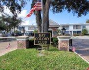 6475 Bay Club Dr Unit #4, Fort Lauderdale image