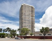 4340 Pahoa Avenue Unit 7C, Honolulu image