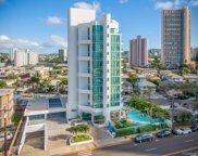 745 Isenberg Street, Honolulu image