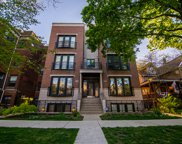 3436 N Bosworth Avenue Unit #1S, Chicago image
