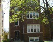5253 West Montrose Avenue, Chicago image