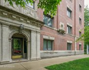 1332 East 56Th Street Unit 6E, Chicago image