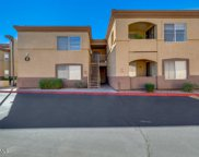 2134 E Broadway Road Unit #2063, Tempe image