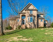 7331 McCormick Dr, Fairview image