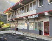 45-1127 Kamehameha Highway Unit G, Kaneohe image