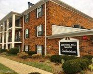 3306 Colonial Manor Cir Unit 3B, Louisville image