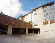 1310 Pensacola Street Unit 202, Honolulu image