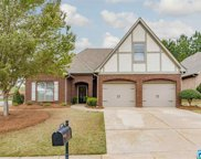 6083 Mountain View Trc, Trussville image