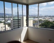 2888 Ala Ilima Street Unit 1711, Honolulu image