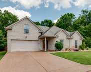 6500 W Lampe Ct, Hermitage image