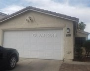 1245 CHRISTY Lane, Las Vegas image