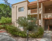 3031 N Civic Center Plaza Unit #332, Scottsdale image