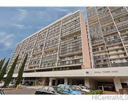 4300 Waialae Avenue Unit A206, Honolulu image