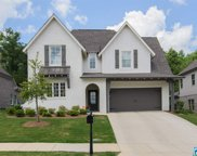 5938 Mountain View Trc, Trussville image