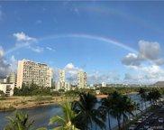 2015 Ala Wai Boulevard Unit 6C, Oahu image