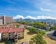 1650 Kanunu Street Unit 816, Honolulu image