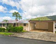 2640 Henry Street, Honolulu image