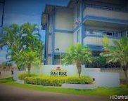 91-234 Hanapouli Circle Unit 28G, Ewa Beach image