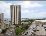 410 Atkinson Drive Unit 1309, Honolulu image