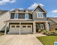 3572 Marc Ave, Hoover image
