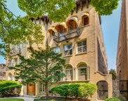 7455 North Hoyne Avenue Unit 2N, Chicago image