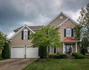 4014 Stone Lakes Dr, Louisville image