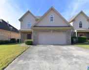4569 Riverbirch Cir, Mccalla image