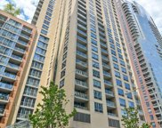 420 East Waterside Drive Unit 3301, Chicago image