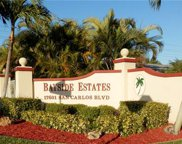 11271 Dogwood LN, Fort Myers Beach image
