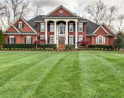 1092 Millwood Court, Brentwood image