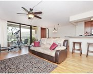 6750 Hawaii Kai Drive Unit 105, Honolulu image