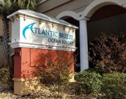 1321 S Ocean Boulevard Unit 806, North Myrtle Beach image