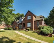 1611 Lake Cyrus Club Dr, Hoover image