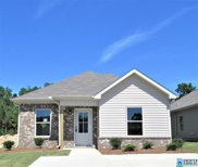 835 Maple Trc, Odenville image