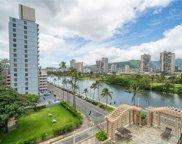 445 Seaside Avenue Unit 804, Honolulu image