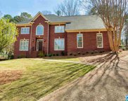 2154 Baneberry Dr, Hoover image