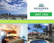 555 South Street Unit 2403, Honolulu image