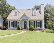 1616 Brookview Cove, Hoover image