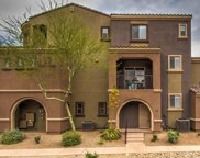 3935 E Rough Rider Road Unit #1226, Phoenix image