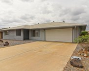 9557 W Willowbrook Drive, Sun City image