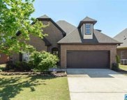 6265 Kestral View Rd, Trussville image
