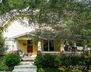 14137 Garden District  Row, Huntersville image