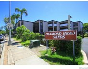 3721 Kanaina Avenue Unit 201, Honolulu image