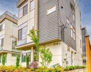 936 SW Holden Street SW Unit #A, Seattle image