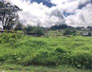 PUU PULEHU LP, KAMUELA image