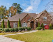 1801 Polo Ct, Hoover image