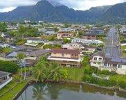 46-175 Nahiku Street, Kaneohe image