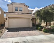 8971 MELRIDGE Road, Las Vegas image